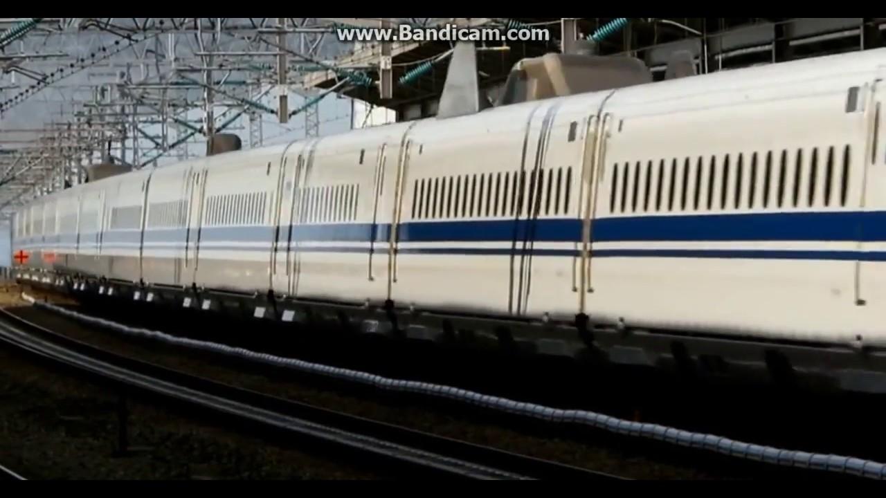 N700s 時刻 表 新幹線