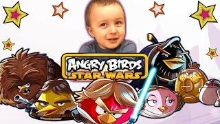 Энгри Бердс распаковка/ серия Звездные войны.Eggs ANGRY BIRDS [Star Wars]