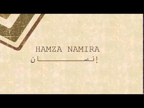 INSAN HAMZA NAMIRA .lyrics كلمات انسان