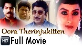 Oorai Terunjukittaen (1988) Tamil Movie