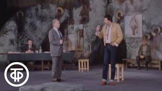 """видео: """"Рыжая кобыла с колокольчиком"""". Постановка В. Плучека. Последняя роль Анатолия Папанова (1986)"""
