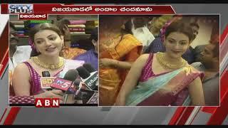 Actress Kajal Agarwal Launches A Shopping Mall In Vijayawada  Abn Telugu