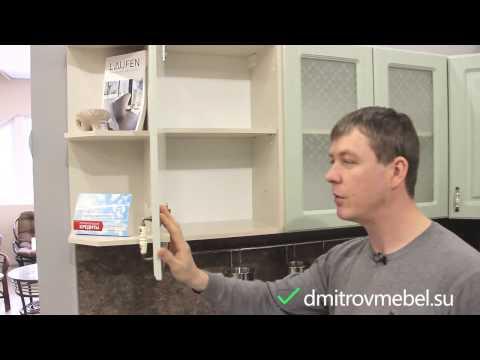 Как выбрать кухню в Дмитрове | Рекомендации от Dmitrovmebel.su