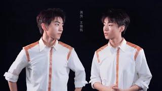 王俊凯:保持敬畏,保持真诚,历练自我,给大家带来更多的优秀作品【星辰大海演员计划 | 20191122】