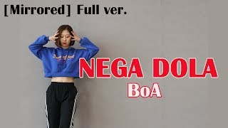 [Mirrored/거울모드]보아(BoA) - 내가돌아(NEGA DOLA) Cover Dance by Ring K (Full ver.)