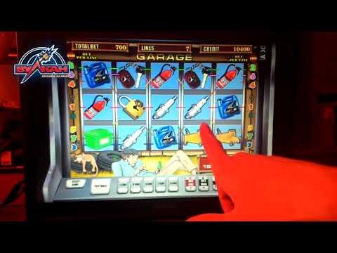Супер победа в игровой автомат Garage. Отзывы о онлайн казино азарт плей.