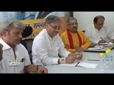 Shri Rao Inderjit Singh listening to the public grievances at BJP HQ - 12th August 2014