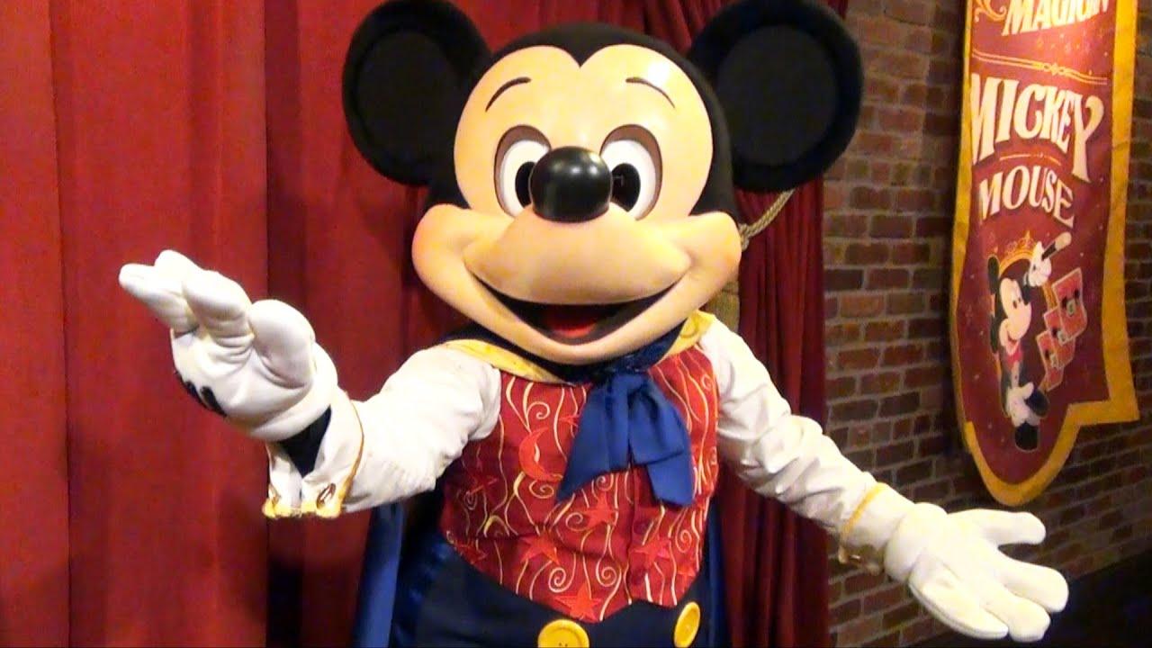 Talking Mickey Mouse Sings Happy Birthday To You Magic Kingdom Walt Disney World Youtube