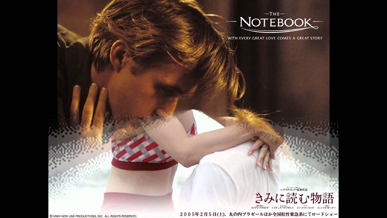 The Notebook - 14 Noah's Last Letter