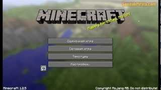 Регистрация на сервере Minecraft