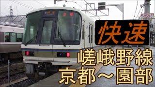 Download Video 【全区間前面展望】嵯峨野線(山陰線)《快速》京都~園部 Sagano Line《Rapid》Kyōto~Sonobe MP3 3GP MP4