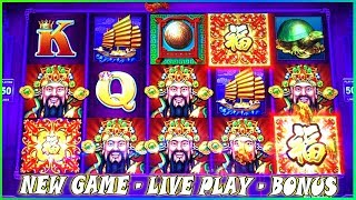 🚨 NEW GAME 🚨 ✩ FU DADDY FORTUNE ✩ BONUS ✩ DRAGON GOLD ✩ SLOT MACHINE POKIES