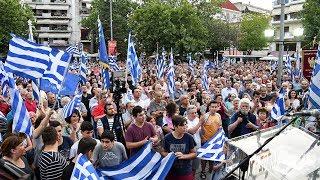 Μεγάλη συγκέντρωση στο Κιλκίς για την ελληνικότητα της Μακεδονίας-Eidisis.gr webTV