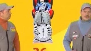 видео Детское автокресло бустер. Энциклопедия автомобилиста Avtomp3.ru
