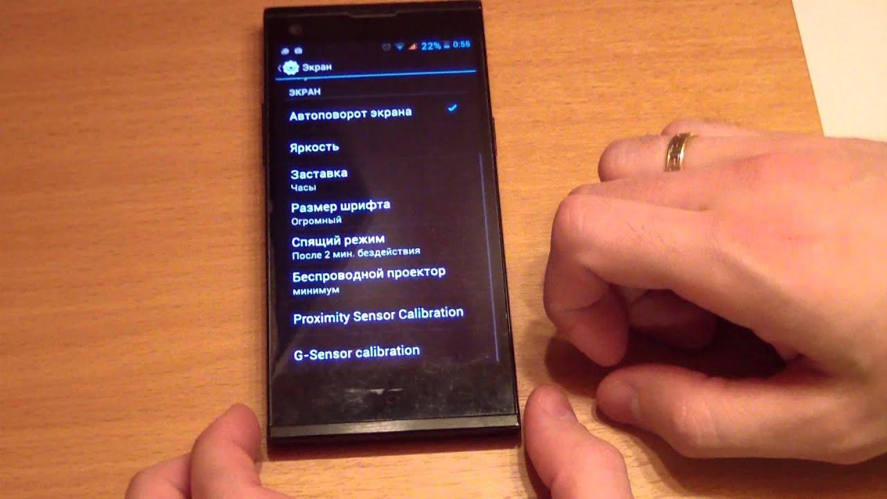 Скачать программа для калибровки сенсора android.