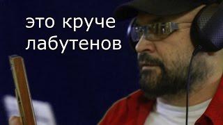 Лабутены отдыхают.Слова Петра Градова.Я влюбился!
