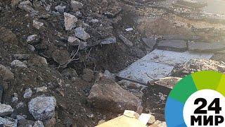 Оползень в Казахстане перекрыл дорогу и заблокировал популярный курорт - МИР 24