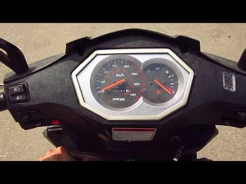 Головки цилиндра на скутер 50 150 кубов МотоВелоТехника
