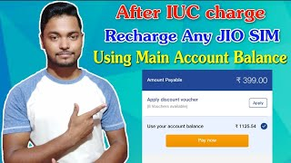 How To Recharge Any JIO Number Using Jio Main Balance After #Jio_IUC_Charge