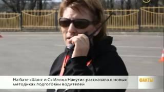 В Краснодаре мастер-класс для автошкол провела чемпионка по ралли