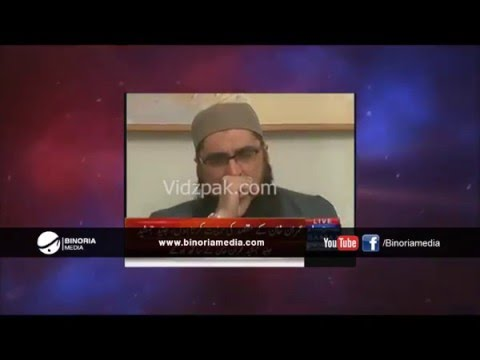 Binoria Media reply to Zaid Hamid