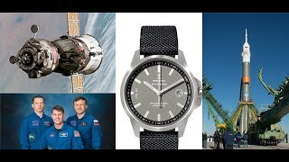 """Werenbach """"Spaceborn"""" -  Swiss Watch Made From A Real Space Rocket"""