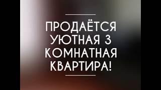 Продажа 3-к квартиры, Павловский тракт, 108|Купить квартиру в Барнауле| Квартиры в Барнауле