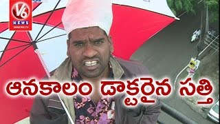 Bithiri Sathi Precautions During Heavy Rains | Funny Conversation With Savitri | Teenmaar News