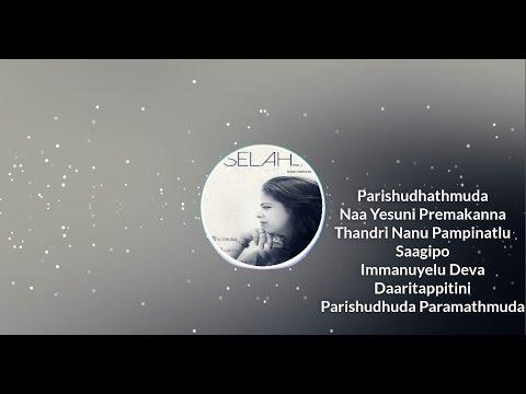 Selah Telugu Christian Album All Songs[JukeBox]