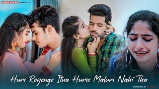 Hum Royenge Itna | Sad Song | Bachpan Me Jise Chand Suna Tha | Latest Hindi Song | Maahi Queen