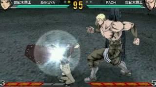 Hokuto no Ken: Raoh Gaiden PSP Game Video 1 [HQ]
