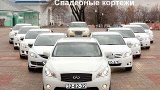 Лимузин на свадьбу в Пензе от ООО Авангард