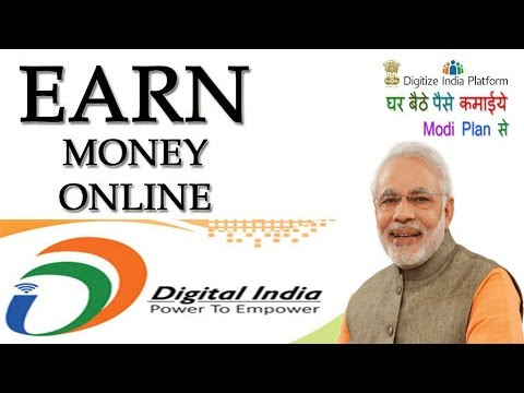 Earn Free Money in Any Country with Online Modi Plan - Digitize India  Platform