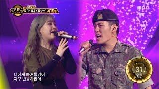 Video [Duet song festival] 듀엣가요제 - Park Jimin & Jeong Yeongyun, 'Um Oh Ah Yeh' 20160923 download MP3, 3GP, MP4, WEBM, AVI, FLV Agustus 2017
