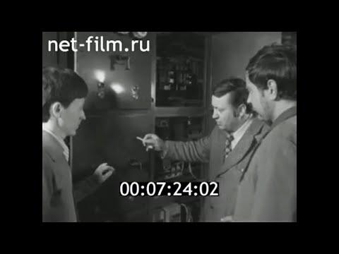 1976г. г.Рассказово. завод низковольтной аппаратуры. Тамбовская обл