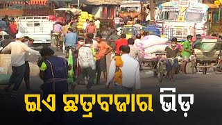 14-Day Lockdown Begins In Odisha | Live From Cuttack