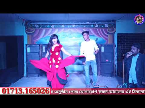 O maiya ra tor bijli jola rup _ Latest Song _ 2020 _ Ctg new package _ Laily _ Stage Dance Program