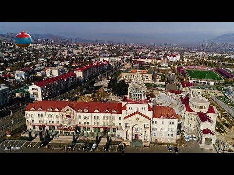 Армянские города: Степанакерт