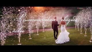 Wedding at GORKI Golf Club