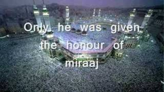 Muhammad Peace Be Upon His Soul - English