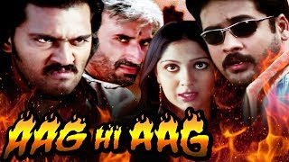 Aag Hi Aag | Full Movie | Seetha Ramudu | Shivaji | Ankita | Hindi Dubbed Movie