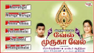 Vel Muruga Vel Music Jukebox