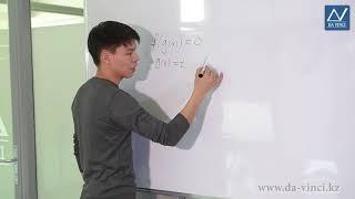11 класс, 27 урок, Общие методы решения уравнений