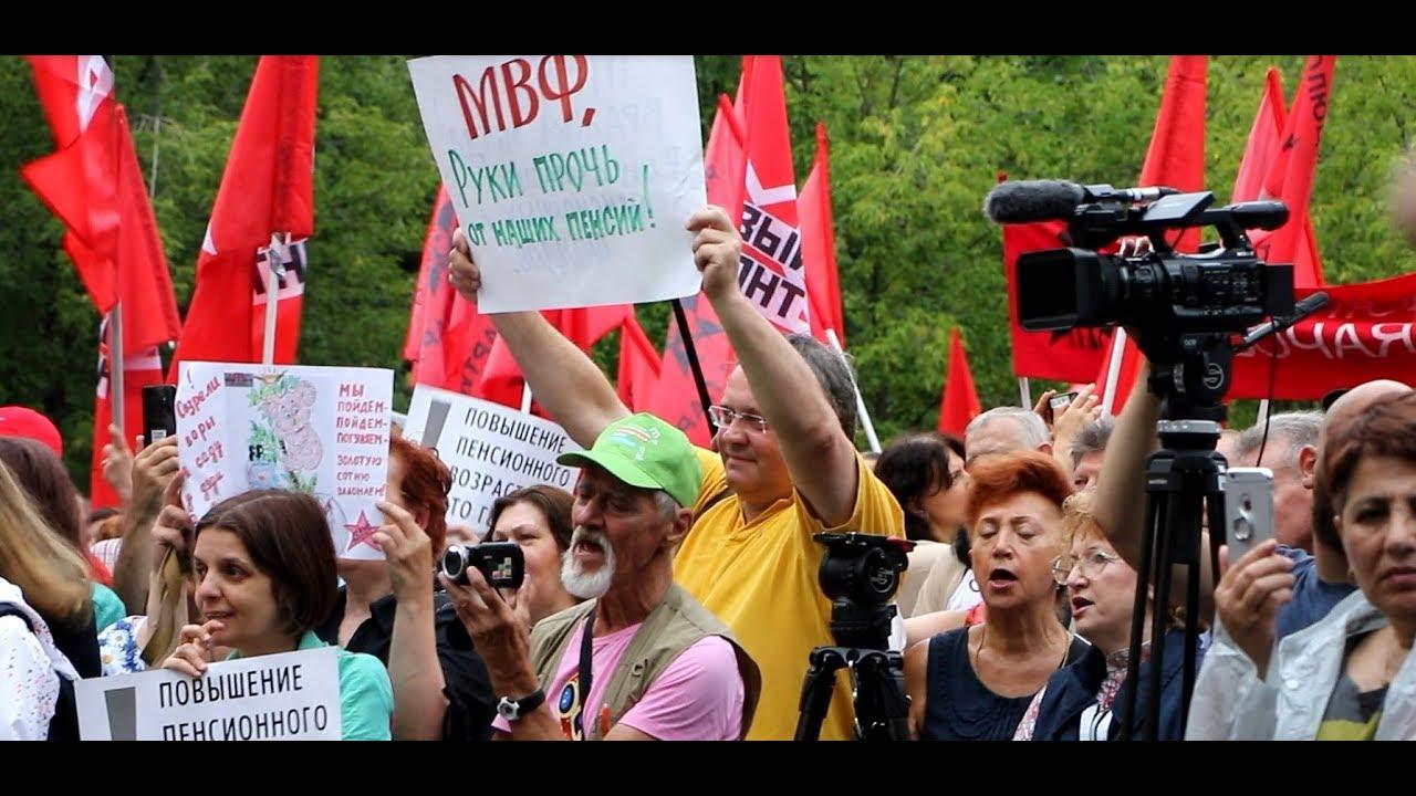 Кому на руку пенсионная реформа в России? Митинг 18 июля в Москве