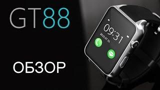 Smart watch GT88 годинник телефон, не огляд в РФ