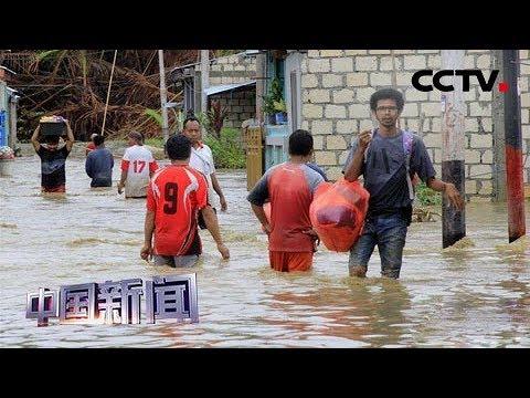 [中国新闻] 印尼东部遭遇严重洪灾 79人死亡 | CCTV中文国际