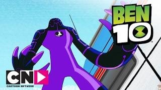 Бен 10 | Послание из прошлого | Cartoon Network