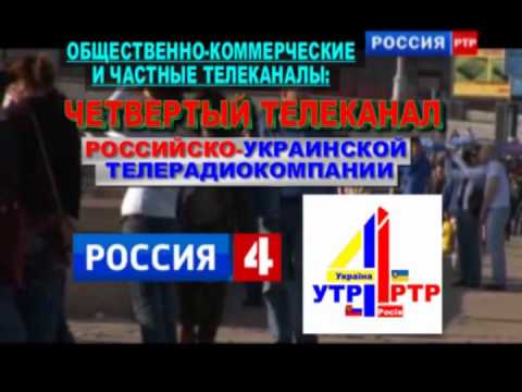 31 канал (Казахстан) – смотрите онлайн телеканал бесплатно
