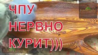 ЧПУ НЕРВНО КУРИТ В СТОРОНКЕ))))))))))))ЧУДО ЮДО РЫБА КИТ)))