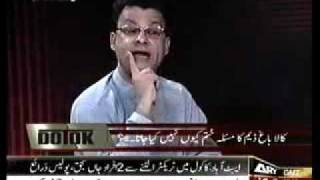 Ayaz Latif Palijo on ARY TV 1st July Part 2